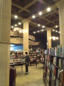 Last bookstore 08