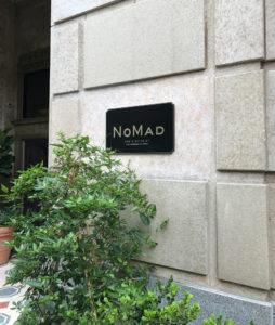 NoMad hotel 08